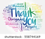 thank you word cloud background ... | Shutterstock .eps vector #558744169