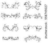 vector of calligraphic design... | Shutterstock .eps vector #558745027