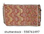decorative rug  | Shutterstock . vector #558761497