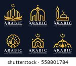 gold arabic doors and mosque... | Shutterstock .eps vector #558801784