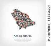 people map country saudi arabia ... | Shutterstock .eps vector #558816304