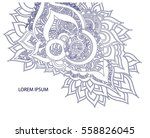 abstract background pattern.... | Shutterstock .eps vector #558826045