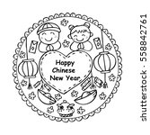 chinese new year outline icons... | Shutterstock .eps vector #558842761