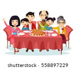 holiday dinner with turkey of... | Shutterstock .eps vector #558897229
