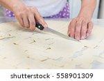 pastry | Shutterstock . vector #558901309