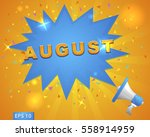 "megaphone with ""august"" for web ... 