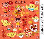 vintage chinese new year poster ... | Shutterstock .eps vector #558917395