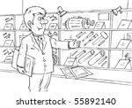 logistics manager | Shutterstock . vector #55892140