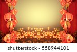 chinese new year lanterns in... | Shutterstock . vector #558944101