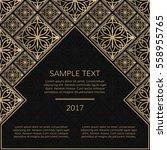 vector golden frame. square...   Shutterstock .eps vector #558955765