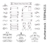 vector banner ribbons. awards... | Shutterstock .eps vector #558966211