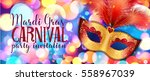golden carnival mask with red... | Shutterstock .eps vector #558967039