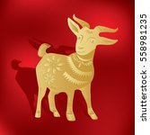 chinese zodiac year of goat in...   Shutterstock .eps vector #558981235