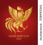 lunar new year greeting card.... | Shutterstock .eps vector #558995341