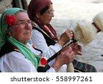 gabrovo  bulgaria  sep 8  2016  ... | Shutterstock . vector #558997261