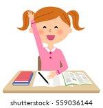 the girl who studies raising... | Shutterstock .eps vector #559036144