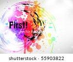 paint splat grungy background   Shutterstock .eps vector #55903822