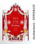indian wedding invitation card... | Shutterstock .eps vector #559058125