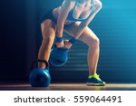 fitness woman training by... | Shutterstock . vector #559064491
