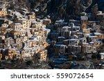 castelmezzano typical village...   Shutterstock . vector #559072654