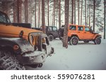 karelian isthmus  leningrad... | Shutterstock . vector #559076281