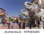 dubai bollywood park at dubai... | Shutterstock . vector #559083685