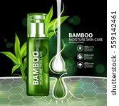 bamboo natural moisture skin... | Shutterstock .eps vector #559142461