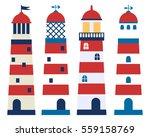 vector set of lighthouses in... | Shutterstock .eps vector #559158769