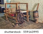 Romanian Old Age Wooden Loom...