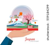 japan tourism poster design... | Shutterstock .eps vector #559184299