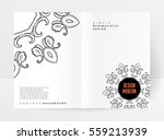 vintage ornament card vector... | Shutterstock .eps vector #559213939
