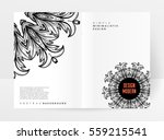 vintage ornament card vector... | Shutterstock .eps vector #559215541