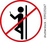 do not lean on icon | Shutterstock .eps vector #559225267