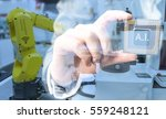 industry 4.0   machine learning ... | Shutterstock . vector #559248121