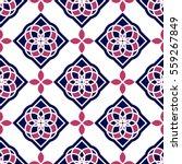 portuguese azulejo tiles. blue... | Shutterstock .eps vector #559267849