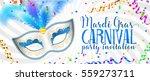 white vector mardi gras banner... | Shutterstock .eps vector #559273711