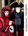 venetian mask | Shutterstock . vector #55928854