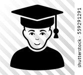 black professor interface... | Shutterstock .eps vector #559291291
