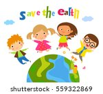 save the earth | Shutterstock .eps vector #559322869