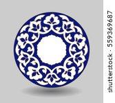 blue and white porcelain. uzbek ... | Shutterstock .eps vector #559369687