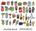 beverage doodle set isolated on ... | Shutterstock .eps vector #559418191