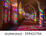 shiraz  iran   october 23  2016 ... | Shutterstock . vector #559421704