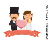 just married couple card | Shutterstock .eps vector #559436707