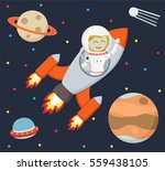 astronaut girl flying with... | Shutterstock .eps vector #559438105