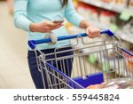 consumerism  technology and... | Shutterstock . vector #559445824
