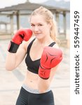 young girl trains boxing a... | Shutterstock . vector #559447459