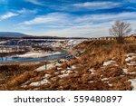 arxan is not frozen river | Shutterstock . vector #559480897