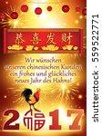 german business greeting card... | Shutterstock . vector #559522771
