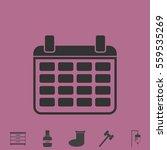calendar icon flat. simple grey ...