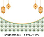 islamic art background design... | Shutterstock . vector #559607491
